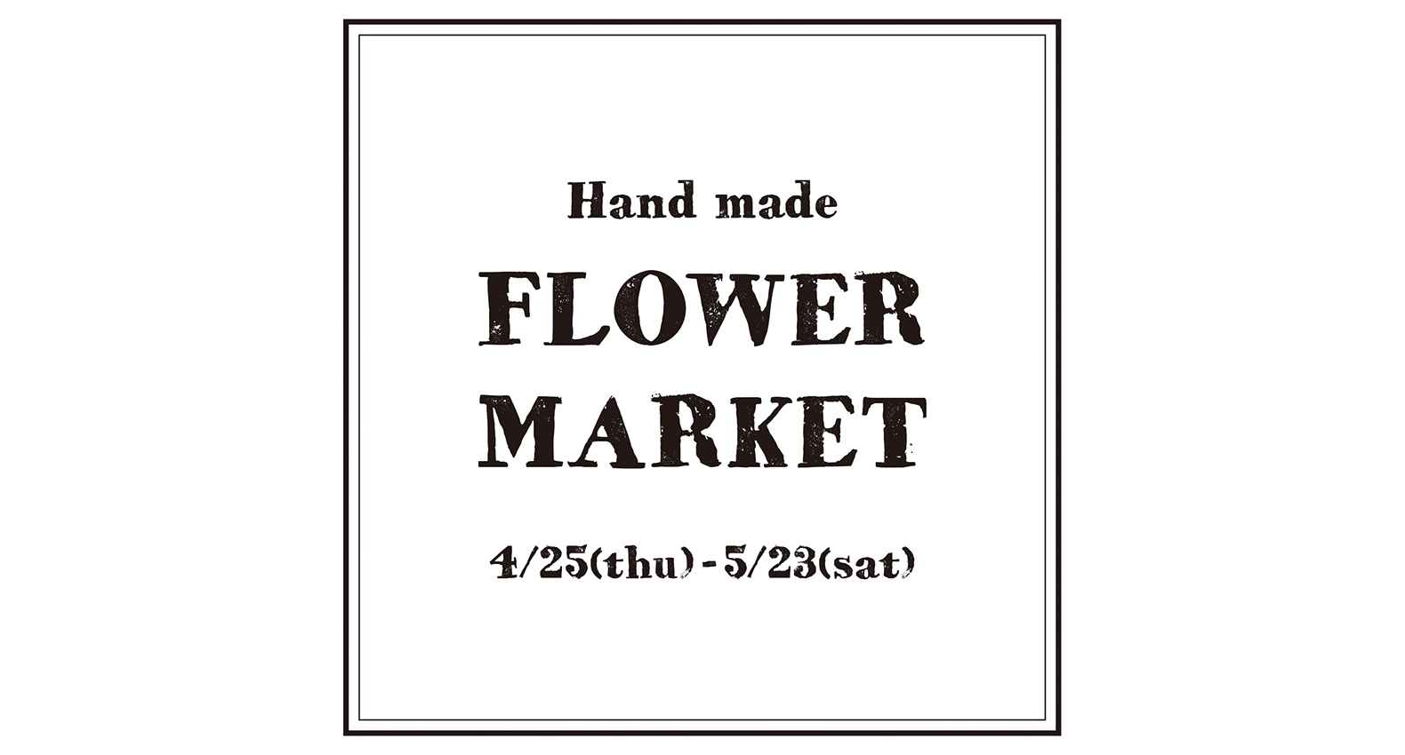 Hand made Flower Market